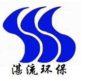 上海湛流环保工程有限企业