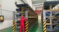 天津市正耀机械有限企业