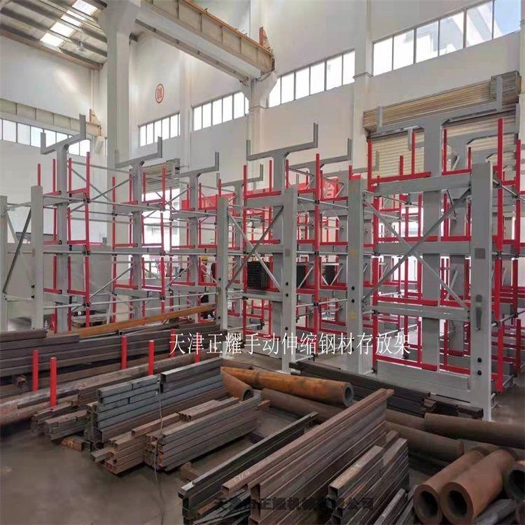 辽宁6米管材放置架手摇式悬臂货架9米钢管货架天车用货架