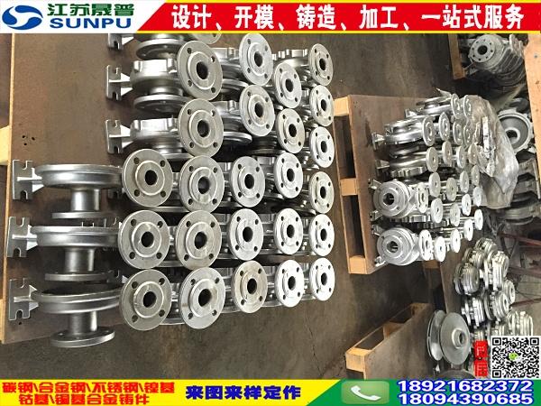 山东合金钢泵铸件加工