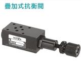 台湾YUTIEN油田 DSW-02-3C9-B  油田液压阀 油田油泵