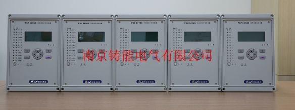 国电南自进线出线微机保护微机综保技术说明书安装说明