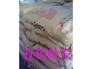 低价采购PC日本三菱工程DS-3002R 7051A塑料颗粒