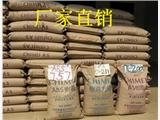 資訊:ABS臺灣臺化AG15ABBK大量現貨-惠州