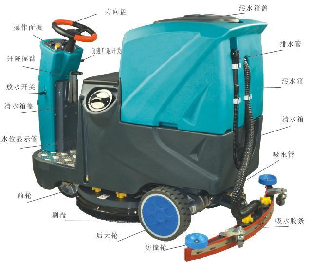 大型工厂车间物业驾驶式洗地车商场车库电瓶自动洗地拖地吸干机