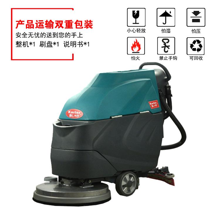 手推工厂车间洗地车物业商场超市电瓶拖地车杭州全自动工业洗地机