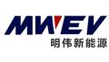 浙江明伟新能源科技有限公司