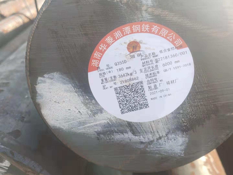 江苏南京市Q355E圆钢长度9米产地永钢送货上门