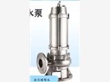 全不锈钢排污泵自动不锈钢切割式污水泵排污泵潜水泵化粪池抽粪泵