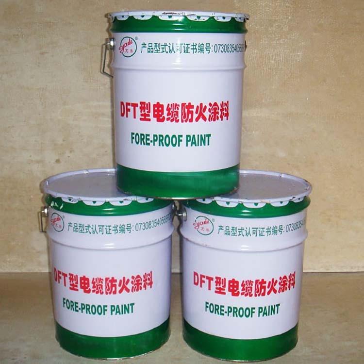 广西壮族自治区室外水性钢结构防火涂料一级代理