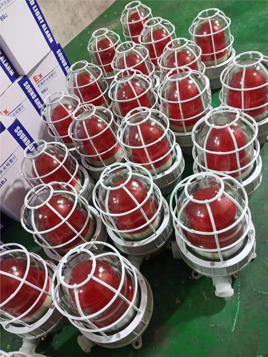 LED防爆声光报警器灯12/36/220V90分贝