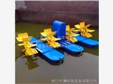 浙江中澜厂家直销ZL-WHE系列水车式增氧机  鱼塘增氧设备