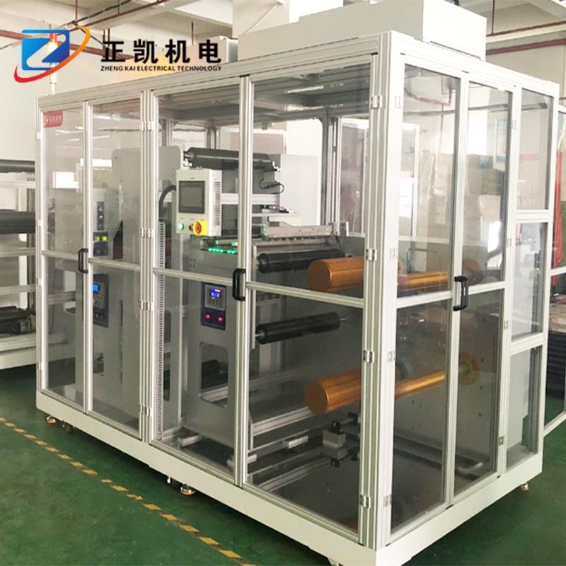 金属蚀刻收卷机-ZKR2R-500配合化学清洗线使用卷材收料机