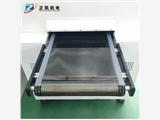 点胶烘干固化设备 多功能低温UV机 涂装生产线led油墨光固干燥机