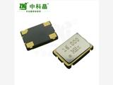 中科晶 贴片有源晶振 7050 16MHz 振荡器 工厂直销