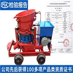 耐火材料喷浆机生产厂家将货发出