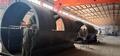 商丘市中銘新能源科技有限公司