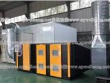 邹平伟航高效UV光氧净化设备,光氧催化设备,优质活性炭柜,无泵水幕伟航制造