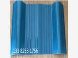 秦皇岛北戴河艾珀耐特采光板每平米价格*型号