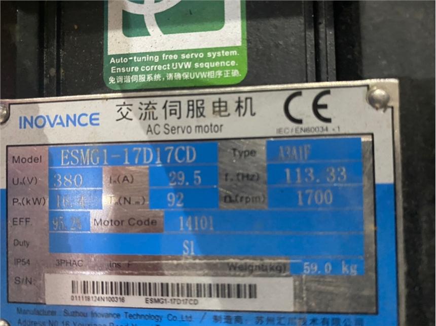 汇川ESMG1-67C17CD-A3A1F伺服电机