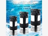 大流量灌溉水泵75MP-2.25S全不锈钢三寸养鱼泵