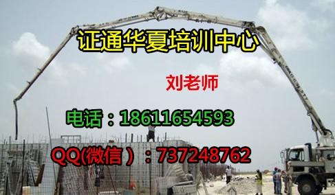 连云港汽吊锅炉司炉信号工叉车报名考试咨询