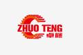 上海卓藤动力科技有限企业