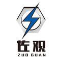 上海佐观电气有限企业