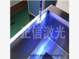 雷竞技手机版水槽激光焊接机可定制