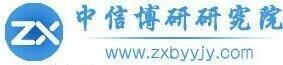 2021-2026年中国岩沥青市场深度调查研究与发展投资前景预测分析报告