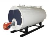 供应超懒燃油供暖锅炉 工业型高效节能锅炉