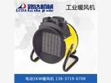 扬州东营15KW电暖风机价格