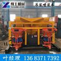 北京四川拖拉式自动上料喷浆车