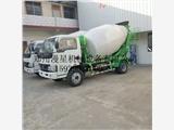 庆州小型3立方搅拌车 小型跃进底盘搅拌运输车 混凝土罐车多少钱