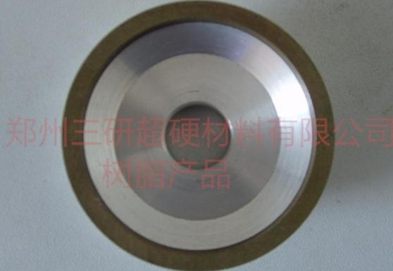 冲子机研磨机专用树脂砂轮钻石砂轮