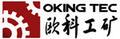 微山县企华机械科技有限公司