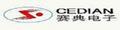 无锡赛典塑料热合焊接设备公司