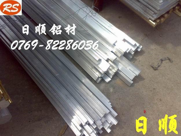 美国进口铝合金 超硬铝板7075 高耐磨铝合金硬度