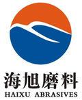 郑州市海旭磨料有限企业