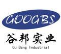 北京谷邦实业有限责任企业