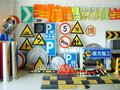济南中固交通设施有限企业