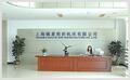 上海镇重剪折机床有限企业