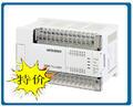 三菱南京东森自动化控制系统有限企业