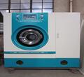 快捷洗涤设备厂