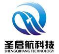 深圳市圣启航科技有限企业