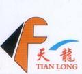 沧州天龙防爆工具有限企业