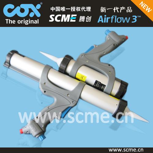COX气动胶枪,全新设计低音气动打胶枪