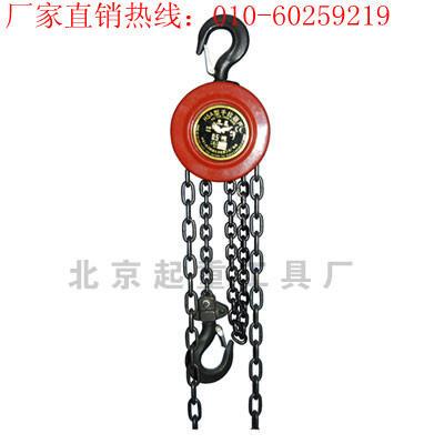 北京雄鹰牌手拉葫芦|日本endo平衡器|日本马萨达千斤顶代理