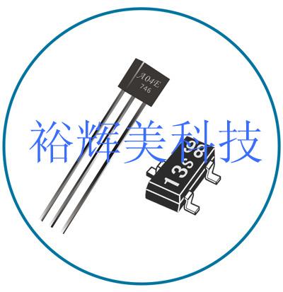 新推YH13S低功率 低消耗霍尔传感器 霍尔效应集成电路 全极霍尔