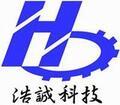 贵州浩诚科技有限企业